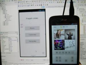 Рис. Delphi - мобильная разработка
