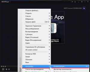 menu-configuration