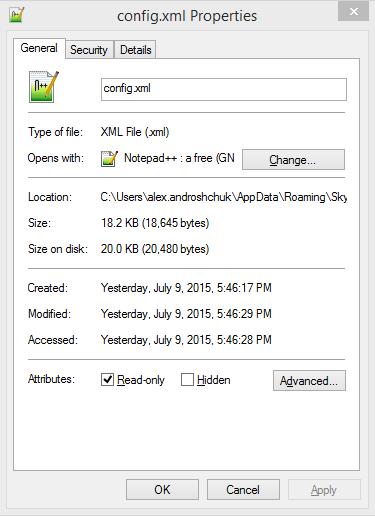 Свойства файла